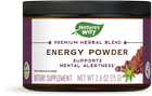 12333 - Energy Powder